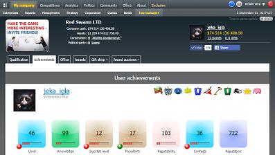 Achievements show your game progress.